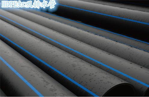 PE给水管与PE燃气管的区别介绍